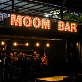 Moom Bar